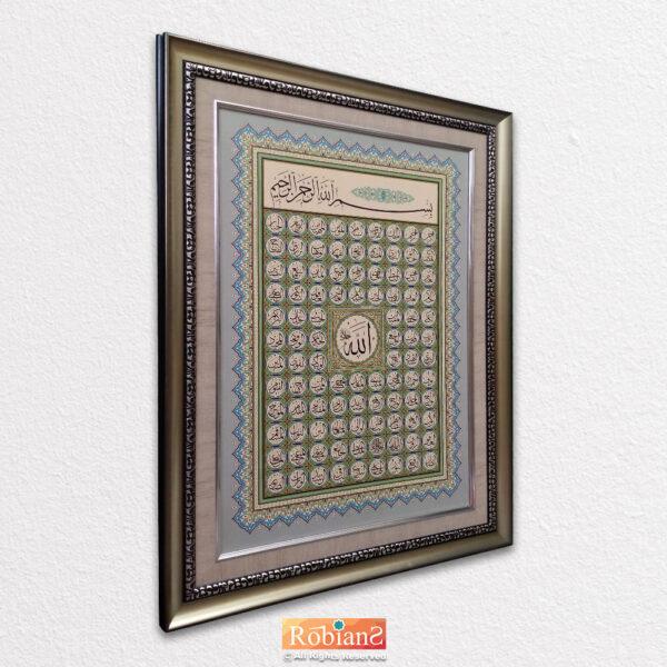 Hiasan Kaligrafi Asmaul Husna - Robians 100542 Uk. 50 x 70 Cm